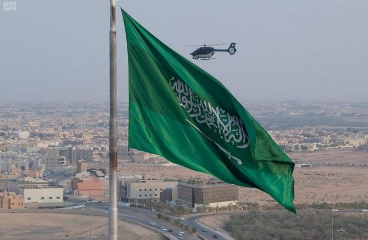 لجنة حقوقية: السعودية أخفت قسريا مواطنا قطريا وابنه