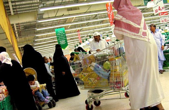 هل تواجه السعودية أزمة في توفير المواد الغذائية بالأسواق؟