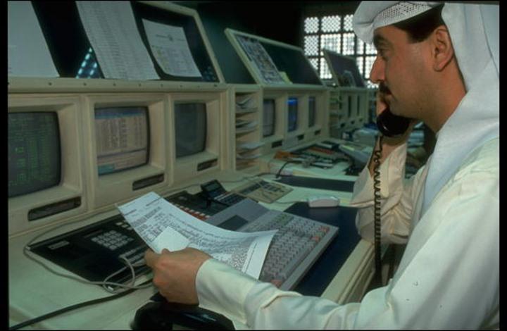 بيانات رسمية تكشف ارتفاع التضخم بالكويت.. كم بلغ؟