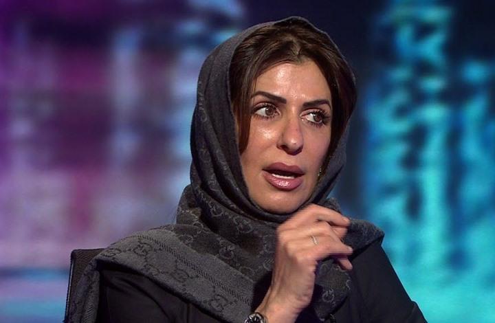 """""""صنداي تايمز"""": مخاوف على الأميرة بسمة بنت سعود وابنتها"""