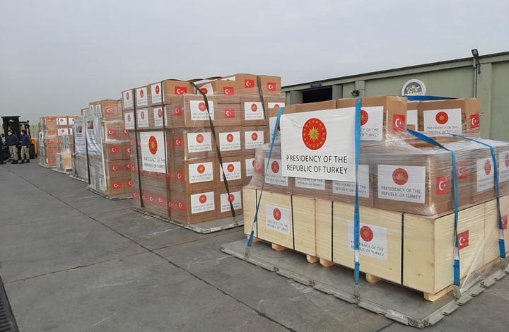 تركيا ترسل مساعدات طبية إلى إيطاليا وإسبانيا (شاهد)