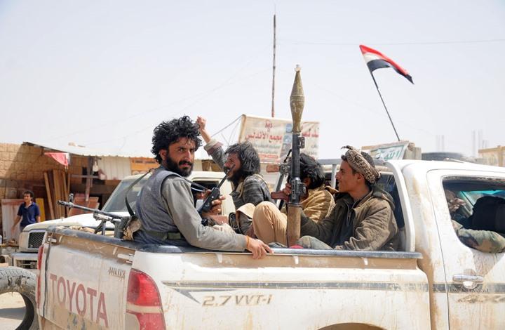 """خبير: مليارات الدولارات تجنيها"""" الحوثي"""" من قطاع الاتصالات"""