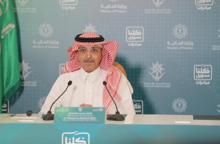وزير المالية السعودي: سنتخذ إجراءات مؤلمة ونخفض الميزانية