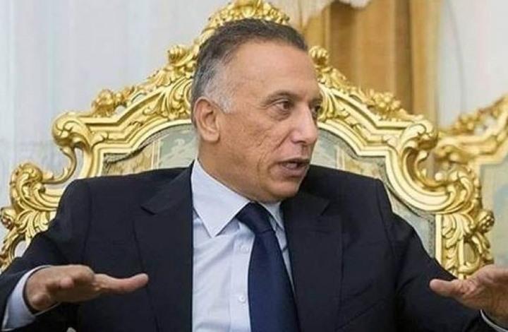 """العراق يشكل لجنة تحقيق في ملفات """"الفساد الكبرى"""""""