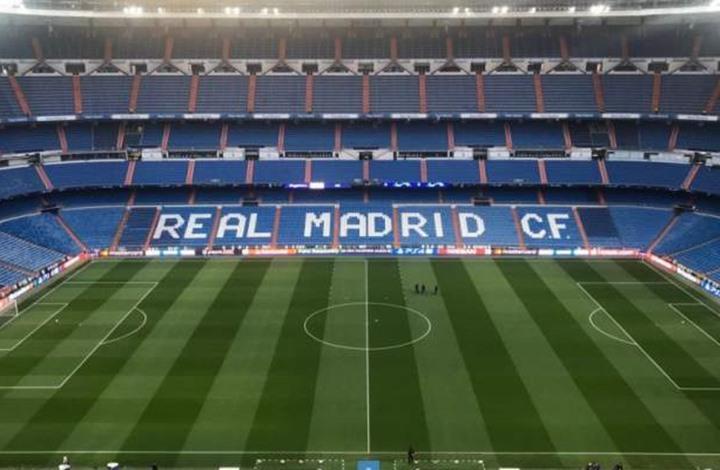 """بسبب ترميم """"بيرنابيو"""".. ريال مدريد يخوض مبارياته بهذا الملعب"""
