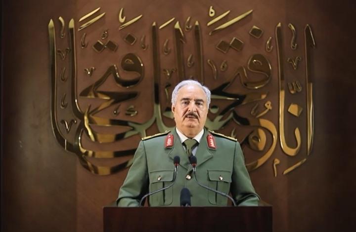 واشنطن تقول إنها لا تدعم هجوم خليفة حفتر على طرابلس