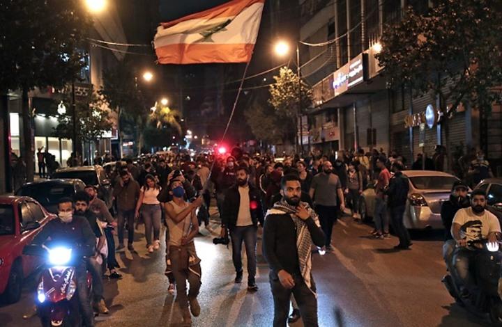 عودة الاحتجاجات إلى لبنان مع تدهور الأوضاع الاقتصادية