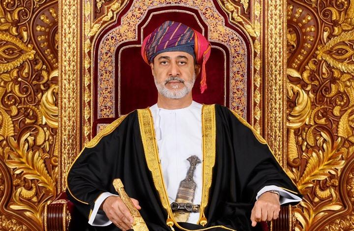بلومبيرغ: تعيين ولي عهد بعمان أنهى غموض خلافة السلطان