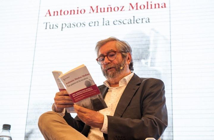 """يصدر قريبا.. رواية """"كظل يرحل"""" لأنطونيو مولينا"""
