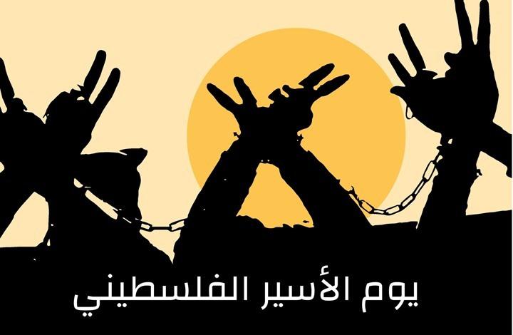 """بـ""""يوم الأسير"""".. حماس لـ""""عربي21"""": لدينا ما نحرر به كل الأسرى"""