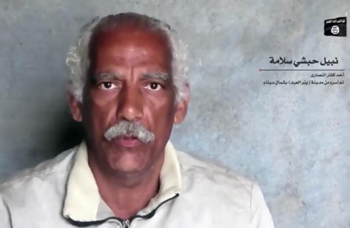 تنظيم الدولة بسيناء يبث فيديو قتل مسيحي رميا بالرصاص