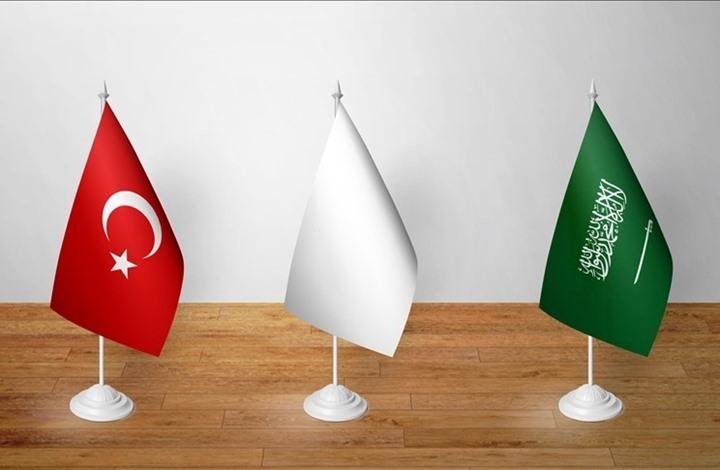 """تركيا تشكو السعودية إلى منظمة التجارة بسبب """"المقاطعة"""""""