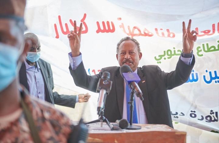 السودان يلغي إنشاء سدين على النيل.. وإثيوبيا ترفض عقد قمة