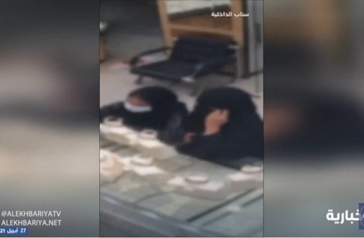 السعودية تقبض على 4 مواطنين بتهمة سرقة نحو 50 متجر ذهب