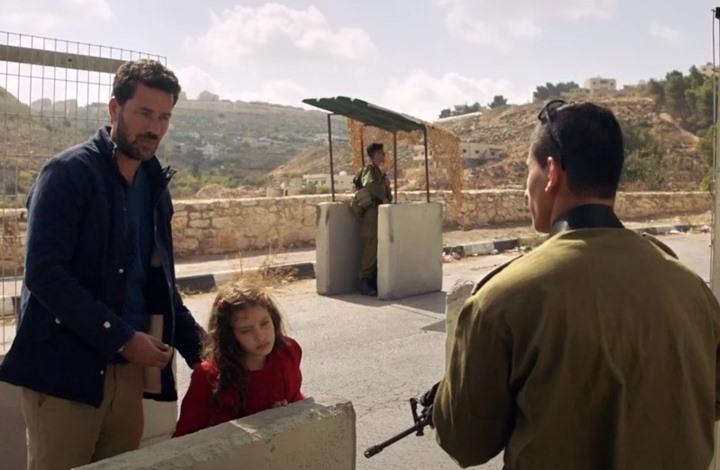 NYT: مدير سابق لـCIA يدعو بايدن لمشاهدة فيلم عن الفلسطينيين