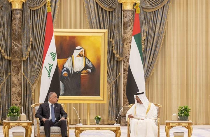 ماذا وراء جولة رئيس وزراء العراق إلى الدول الخليجية؟