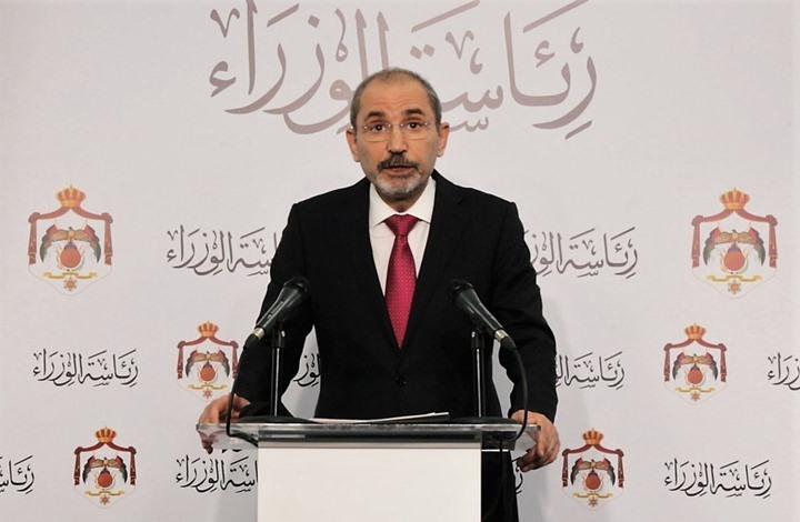 جدل واسع بعد بيان الحكومة الأردنية حول الأمير حمزة