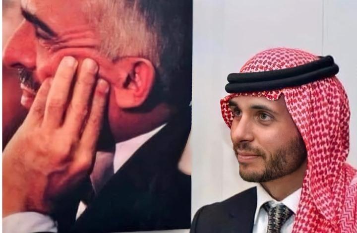 """الصحف الأردنية تصعّد ضد الأمير حمزة: """"وأد للفتنة"""""""