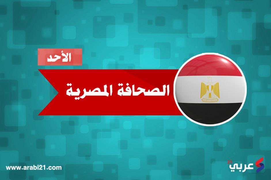 مصر محبطة و42 رهينة بليبيا.. والسيسي يطمئن تواضروس