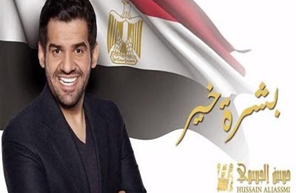 """أغنية لمطرب إماراتي تحول مصر إلى """"كباريه كبير"""""""