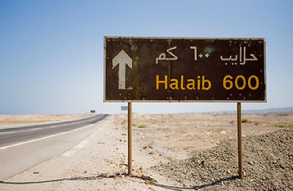 لجنة انتخابية بحلايب قد تعيد التوتر بين مصر والسودان من جديد
