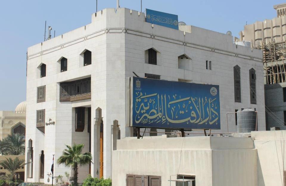 دار الإفتاء المصرية تغير تعريفها للزواج ثلاث مرات