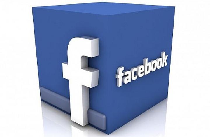 لماذا سمح فيسبوك لهندوس متطرفين بنشر الكراهية ضد المسلمين