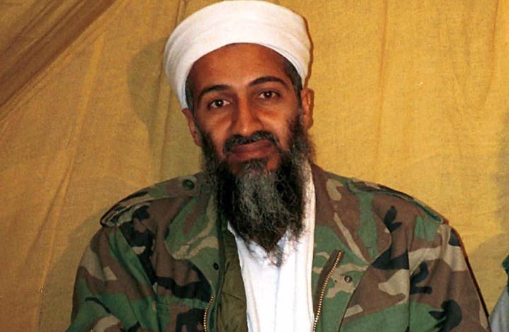 مخابرات أمريكا تكشف عن مئات آلاف الوثائق من ملفات بن لادن