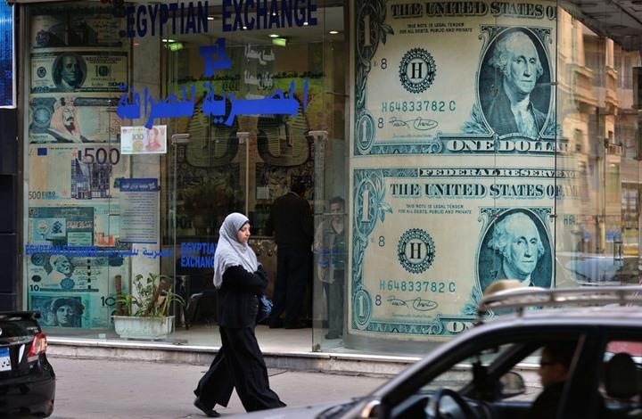 """""""بلومبيرغ"""": مصر تطلب قرضا جديدا بقيمة 9 مليارات دولار"""