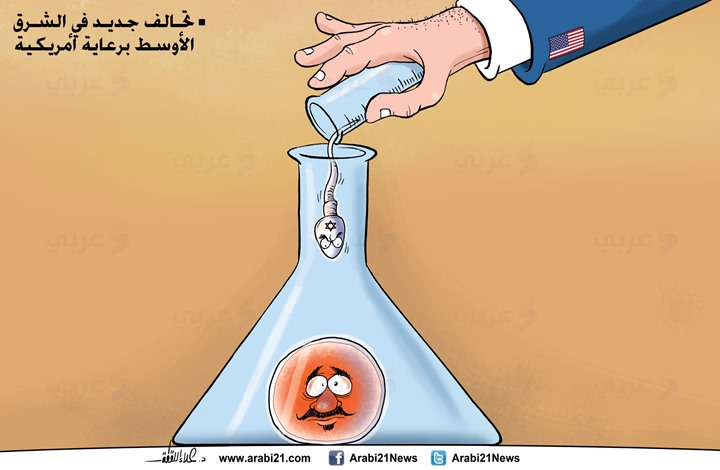 تحالف جديد في الشرق الأوسط برعاية أمريكية