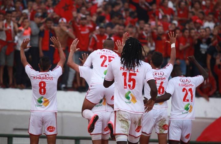 الوداد البيضاوي يتوج رسميا بلقب الدوري المغربي (فيديو)