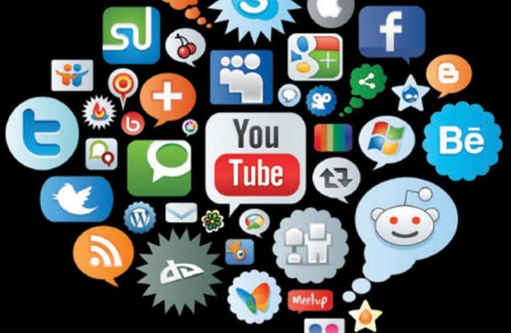 تقرير ينتقد مواقع التواصل ويتهمها بعدم معالجة المحتوى المتطرف
