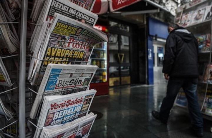دعوة مقاطعة البضائع الفرنسية تتصدر الصحف التركية