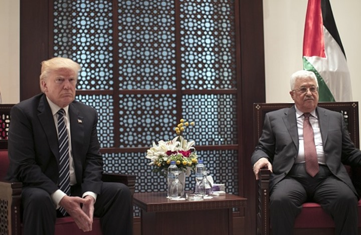 NYT: ترقب فلسطيني لرحيل ترامب.. ماذا عن عباس؟