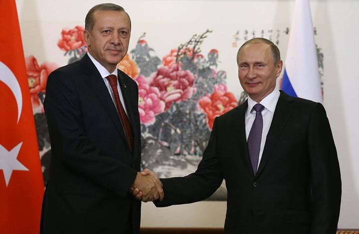 أردوغان وبوتين يجتمعان وملف سوريا على رأس المباحثات