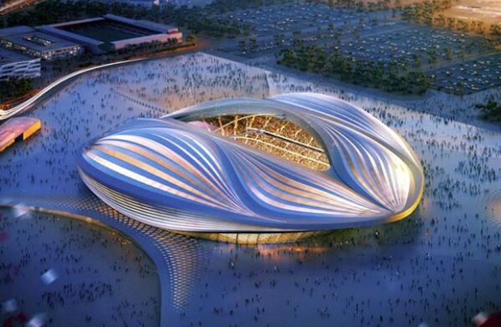 مونديال قطر.. تطبيق يساعد المشجعين على التجول بالملعب