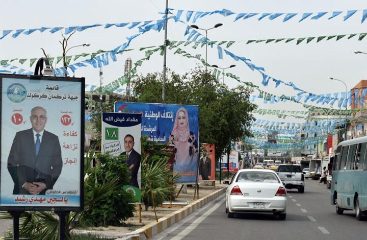 أبرز مشاهد انتخابات العراق منذ حملات الدعاية وحتى انطلاقها
