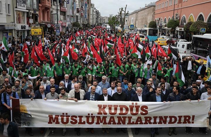 مظاهرات جماهيرية حاشدة بعدة عواصم دعما لمسيرات العودة