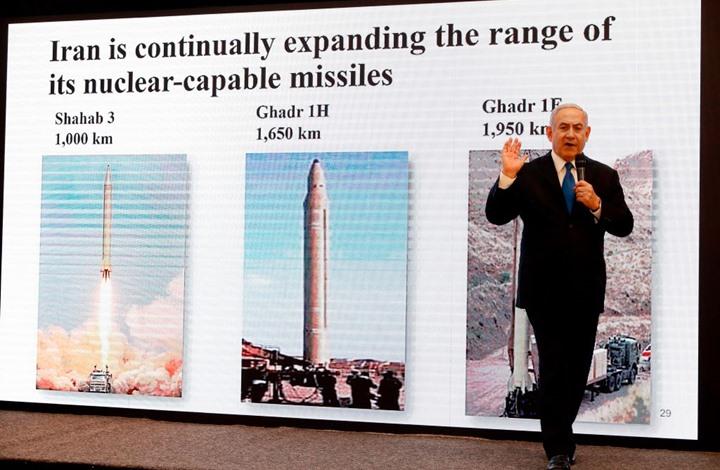 NYT: إسرائيل تضغط لمعاقبة إيران لكنها لا تريد حربا