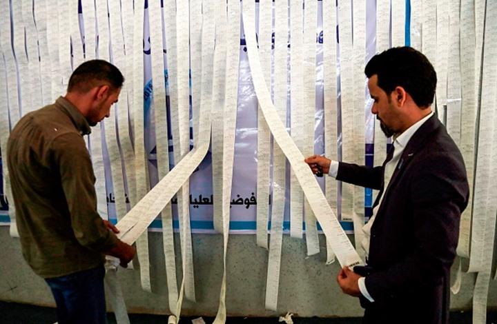 """هذه سيناريوهات محتملة لمصير انتخابات العراق بعد """"التزوير"""""""