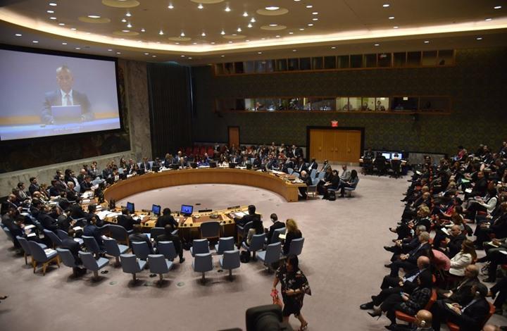 جلسة طارئة لمجلس الأمن لبحث مجزرة الاحتلال في غزة