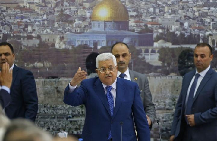 شبان في القدس يطلقون هتافات ضد عباس (شاهد)