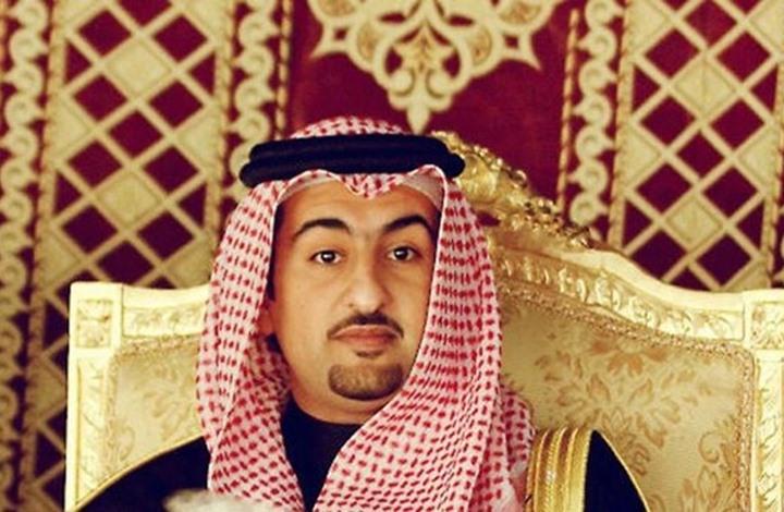منظمات حقوقية تطالب السعودية بكشف مصير نواف الرشيد