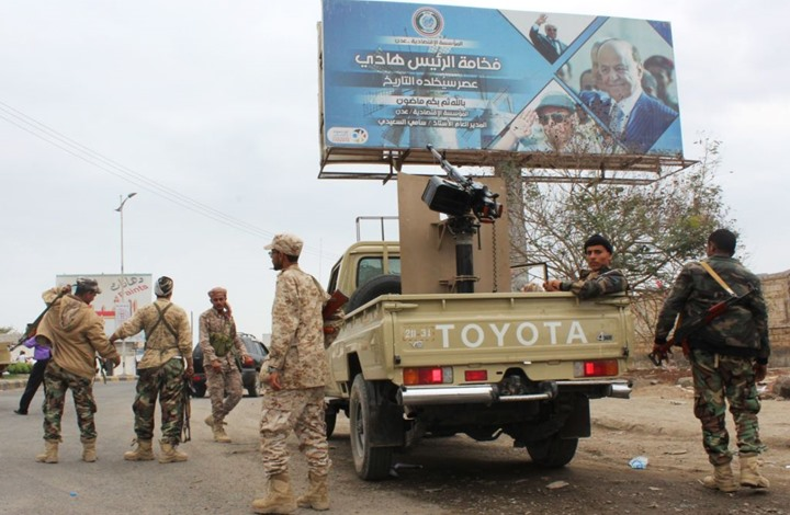 حكومة هادي تبيّن موقف التحالف من أحداث عدن