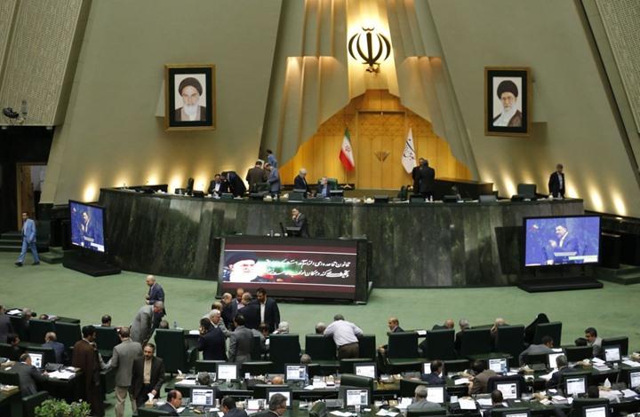 61 نائبا إيرانيا يطالبون روحاني بمراجعة العلاقات مع الإمارات