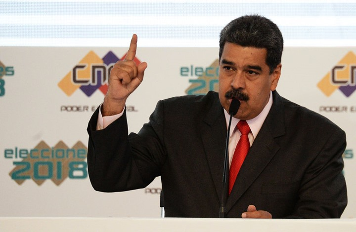 مادورو يتحدث عن مؤامرة وراء أزمة الكهرباء ويحدد مهلة لحلها