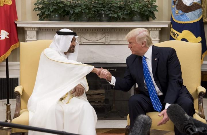 """""""يديعوت"""": ضعف أمريكا دفع الإمارات والبحرين للتطبيع معنا"""