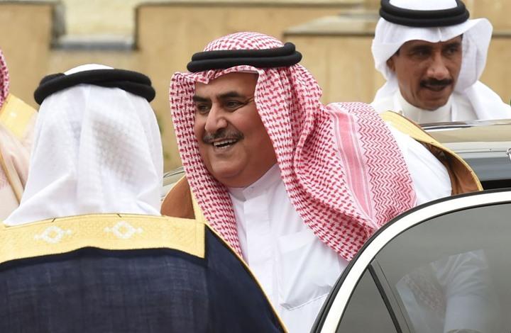 """بعد انسحابها من مؤتمر سعودي.. البحرين تدعو لمقاطعة """"أوبر"""""""