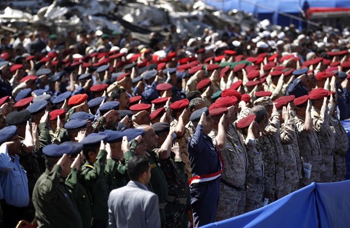 ما أبعاد وأهمية معركة مدينة الحديدة غربي اليمن؟