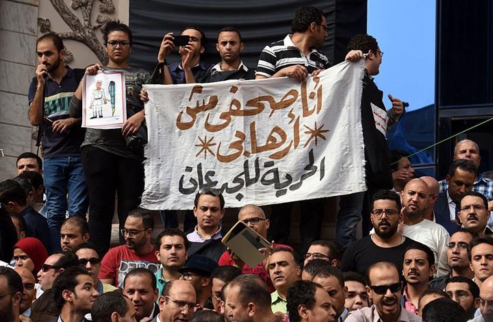 """منظمات حقوقية تطالب بحفظ قضية """"الثقب الأسود"""" في مصر"""